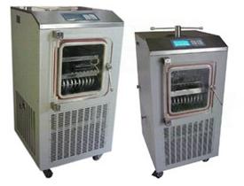 American Lyophilizer Mobile Floor Freeze Dryer